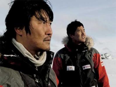 antarctic-journal-1-3638591geqbi_1798