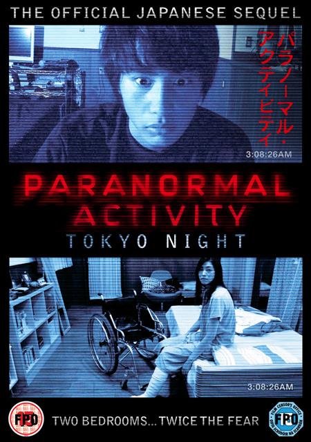 paranormal-activity-tokyo