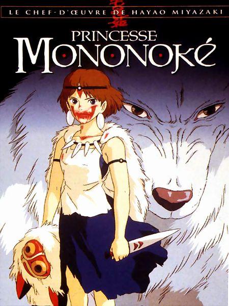 affiche-Princesse-Mononoke-Mononoke-hime-1997-1