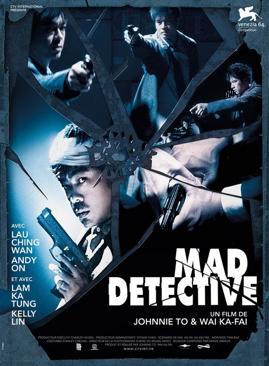 mad-detective-serie