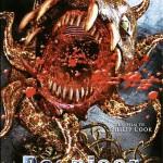 despiser_dvd