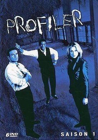 profiler1