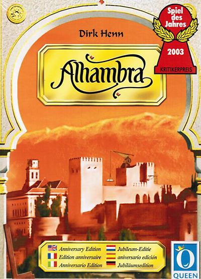 alhambra1