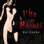 ile-de-Hozuki-ki-oon-1